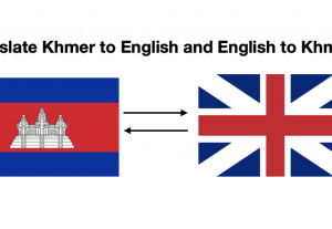 3592Translate English documents to Khmer and vice ver