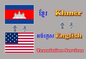 4441Translate documents from Khmer=English & English-Khmer